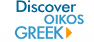 Discover Oikos Greek
